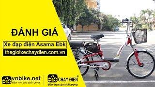 Đánh giá xe đạp điện Asama Ebk