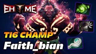Faith_bian AXE [ex-Wings Gaming, TI6 CHAMP] Dota 2 Pro Gameplay