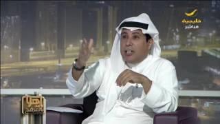 العرفج يعلق على التقشف يخفض حركة البيع في السوق السعودية