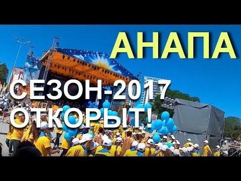 Объявления Гей Краснодар