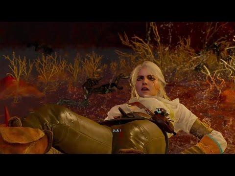ウィッチャー3 『シリ』イベント集10 森の貴婦人たち打倒編2/3 The Witcher 3 JP.ver Ciri , YouTube