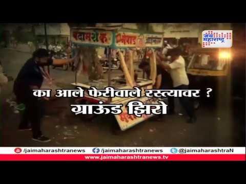 Ground zero on Mumbai Hawkers