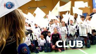 LA MINUTE CLUB EP.5 - JOURNEE EXCEPTIONNELLE POUR LES ENFANTS A LA FONDATION