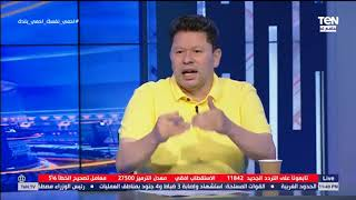 البريمو | رضا عبد العال عن لقاء الزمالك وإنبي: مباراة ماسخة
