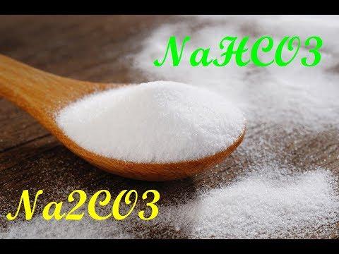 Получение карбоната натрия (кальцинированной соды) из гидрокарбоната натрия (пищевой соды)!!!