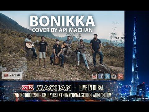 Bonikka   Cover by Api Machan #apimachan #greenwar #apimachan2018