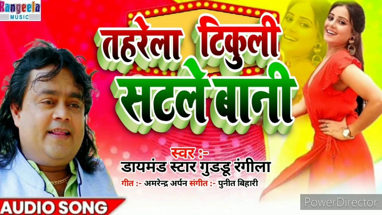 aaj tahrela yarwa tikuli satale bani#guddu rangeela 2020 dhnsu geet@supar se upar