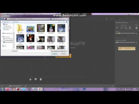 Фоторедактор онлайн Обрезать фото Рамки, эффекты и фильтры
