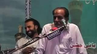 Zakir Ameer Hussain Jafri & Ghulam Abbas Faridqa 3 shuban chak shia 2015