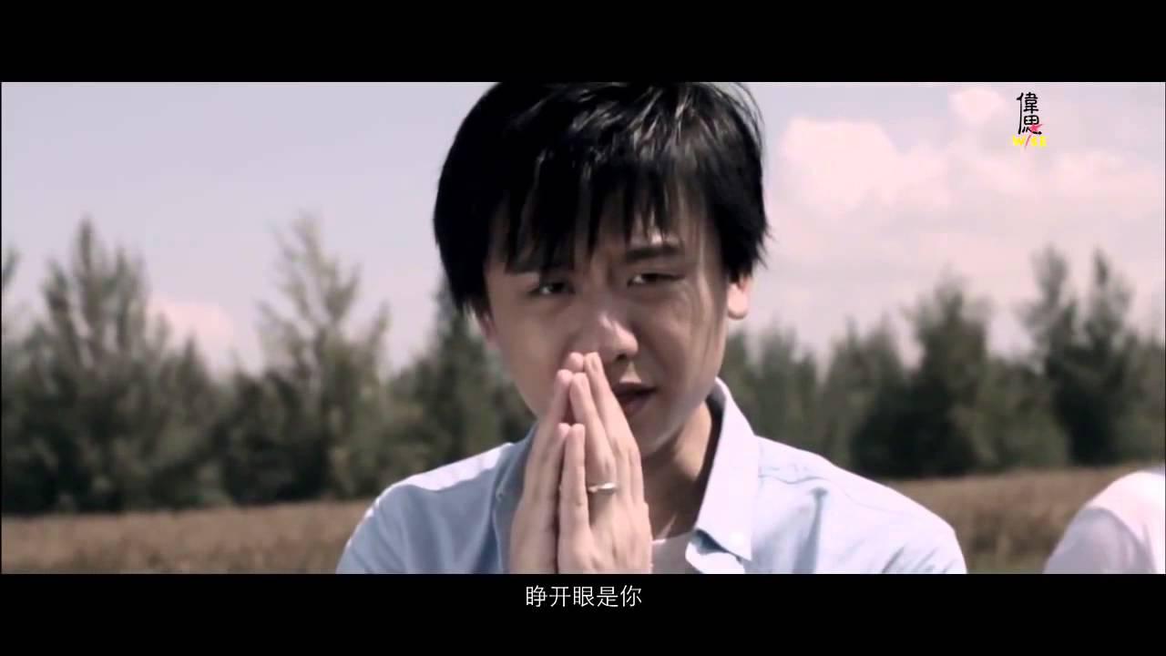 Feng Chui 大風吹da feng chui 最初的回憶 10