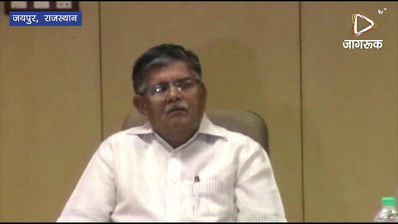 जयपुर : पुलिस मुख्यालय में समीक्षा बैठक