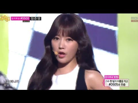 [HOT] Comeback Stage, T-ara - No.9, 티아라 - 넘버나인, Show Music core 20131012