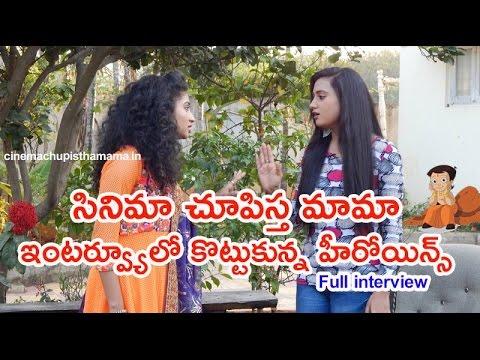 heroines vishnu priya and prince fight in cinema chupistha mama youtube channel