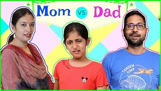 MOM vs DAD in Life  #Fun #Sketch #Roleplay #Kids #MyMissAnand #Part2