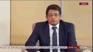 شاهد| الشيخ ناصر العمر: يحذر قبل فوات الأوان، إيران قادمة ..