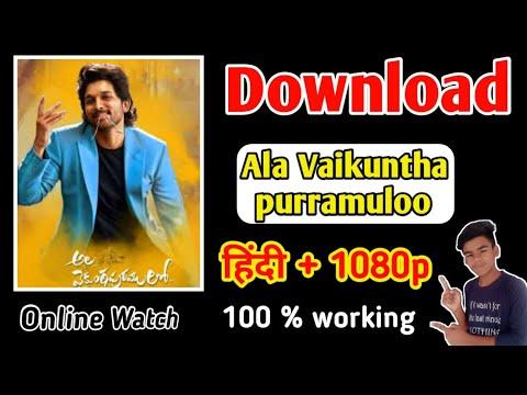 Download how to download #ala_vaikunthapurramuloo_movie_in_hindi_dubbed - aa19 full movie in hindi #alluArjun