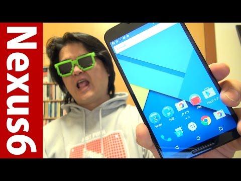 本命スマホか「Nexus 6」カメラがいい!デザインもいい!Android™ 5.0, Lollipop搭載!ワイモバイルから登場