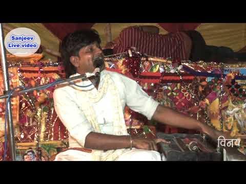 मम्मी जी मुझको हसबेंड चहिऐ // Mummy Ji Mujhko Husband Chahiya// विनय कुमार शास्त्री // 7409397499