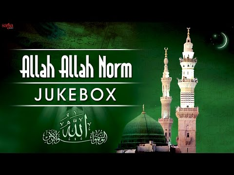 Muhammad Owais Raza Qadri Naast 2016 - Top 10 Urdu Naat - Ramzan Naat 2016 - Allah Allah Norm