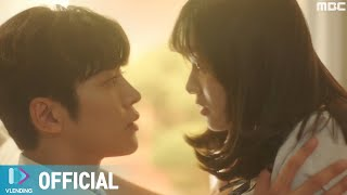 [MV] Sondia - 첫사랑 [어쩌다 발견한 하루 OST Part.3 (Extra-ordinary You OST Part.3)]