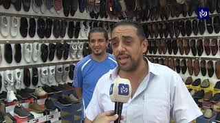 ضعف حركة التسوق يخيب آمال التجار في إربد (9/8/2019)