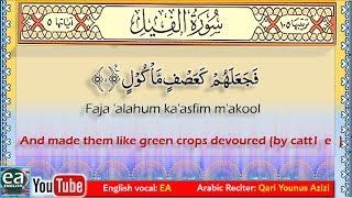 Surah 105 Al Fil With English Translation and Transliteration by Emran Ali Rai