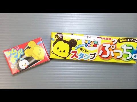 UHA Puccho Tsum Tsum Stamp Gift in Japan
