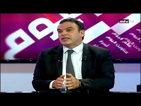 Beirut Al Yawm - 15/02/2020 -  أديب طعمة