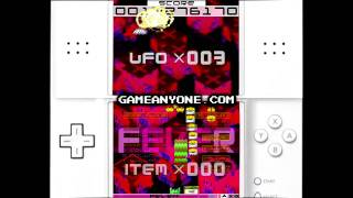 Space Invaders Extreme 2 (JP) - Score Attack - [5] [Finale]