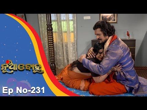 Nua Bohu | Full Ep 231 | 11th Apr 2018 | Odia Serial - TarangTv