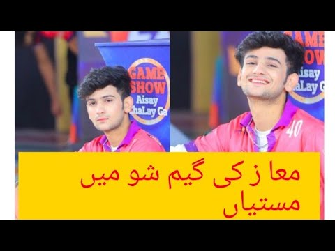 Download Game show.. Maaz x hussain funny clips..