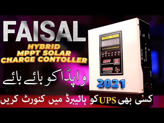 FAISAL MPPT Solar Charge Controller   Hybrid Model 2021   Unboxing Testing & Disassembly