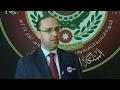 أخبار عربية - محاربة التطرف والارهاب على أجندة #القمة_العربية