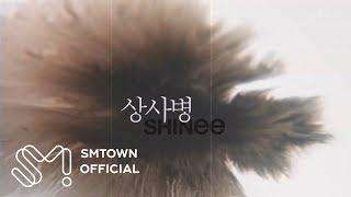 SHINee ???_ ??? (Symptoms) Lyric Video MP3