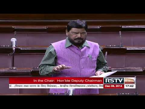 Sh. Ramdas Athawale's comments on The Central Universities (Amendment) Bill, 2014