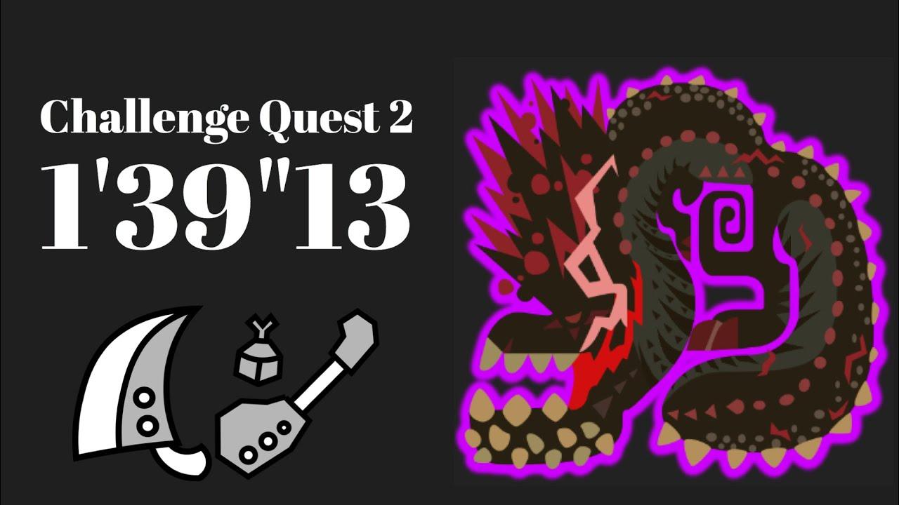 "MHWI MR上級チャレンジクエスト02 歴戦怒り喰らうイビルジョー 大剣×操虫棍ペア 1'39""13/Challenge Quest 2: MR Expert GS×IG Duo"