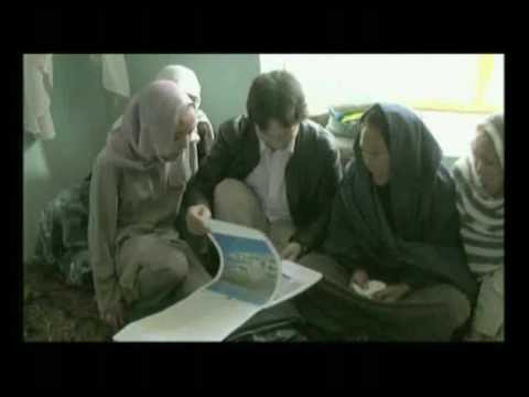 QADIR An Afghan Ulysses // Cinegram // TRAILER (2') // JMT Films Distribution