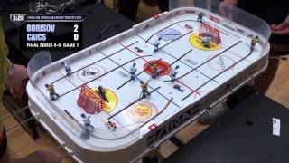 Настольный хоккей. Выпуск 82. Table hockey-RIGA-2012-final-BOR-CAI-1-comment-TITOV