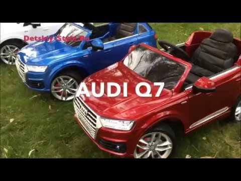 audi q7 elektro avto za otroke youtube