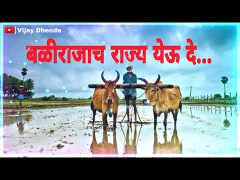 Honar Hotala Janar Jatala Marathi WhatsApp_status_Dj_remix