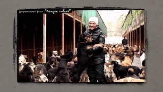 """Фото со съемок фильма """"Каждая собака"""""""