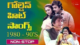 Non stop telugu golden hit video songs collection from 1980 - 90's all time super movies abhinandana, sirivennela, neerajanam etc మనసుకు హత్తుకునే...