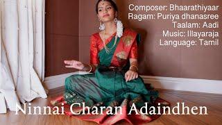 Ninnai Charan Adaindhen   Bhaaratiyaar   Saloni Cover
