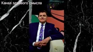 Евгений Понасенков о физиологических причинах злобности Яны Поплавской