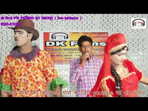 Dholi Chatriya Pe Betiya Re Bhola Nath{धोली छतरियां पर बैठा रे भोलेनाथ} Rajsthani New Bhajan,dj Mix