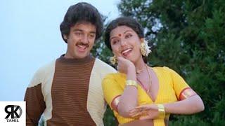 En Rajavae Song | Kamal Haasan, Sridevi | Vazhve Maayam