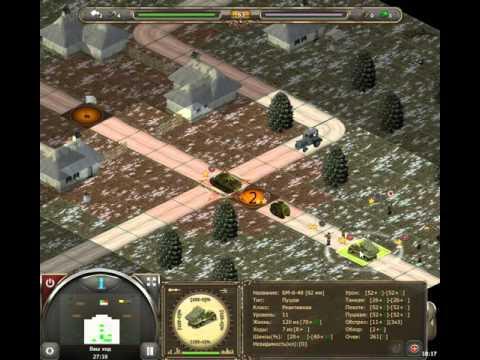 игра 1945 Пошаговая стратегия в контакте
