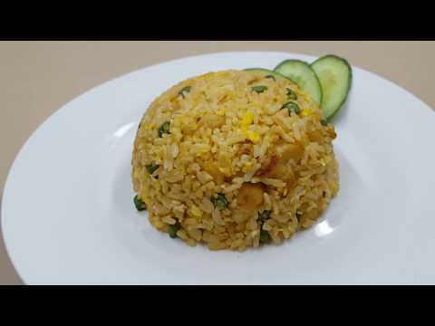 Simple Chicken Fried Rice ● Homemade Recipe [Simple & Easy]