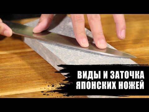 Как точат ножи японцы