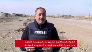 الجيش العراقي يبدأ المرحلة الثانية من معركة الموصل